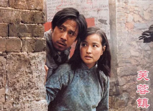 豆瓣评分最高的爱情电影国内
