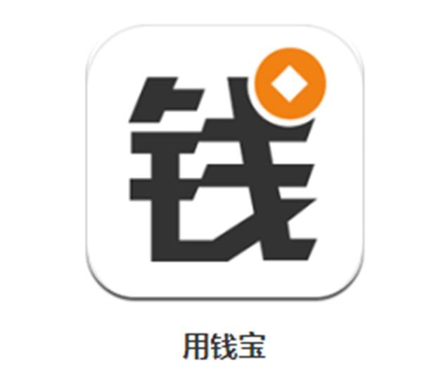 借钱app哪个利息最低