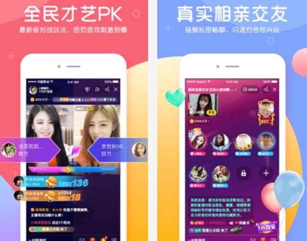 热门直播app排行榜热门直播app排行榜
