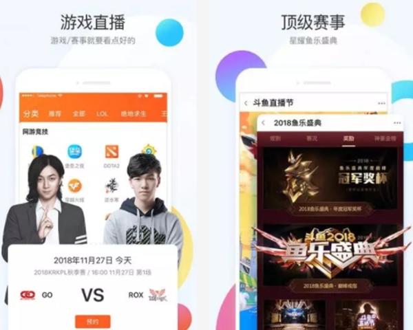 热门直播app排行榜