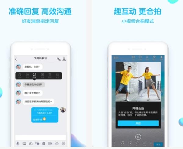 2019全球社交app排行榜