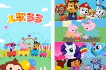 幼儿app排行榜 省心好用的幼儿早教APP推荐