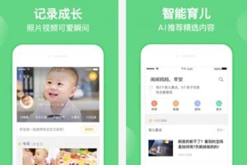 育儿app排行榜 排名前十,好用的育儿APP推荐