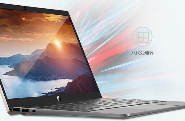 惠普笔记本哪款好?2019惠普笔记本电脑排行榜