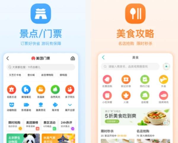 十大实用app排行榜