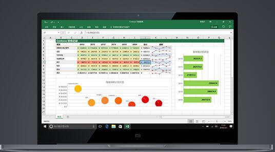 十佳办公笔记本电脑排行榜,让办公效率快人一步!