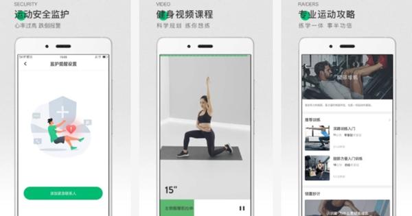 十大减肥app排行榜 好用且流行的减肥瘦身软件推荐