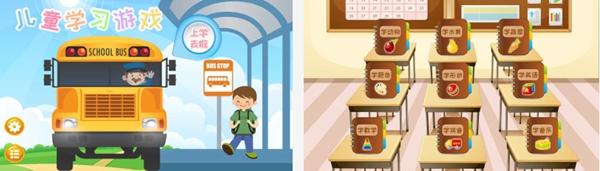 幼儿教育app排行榜