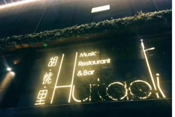 郑州十大情侣浪漫圣地 郑州适合情侣去的地方