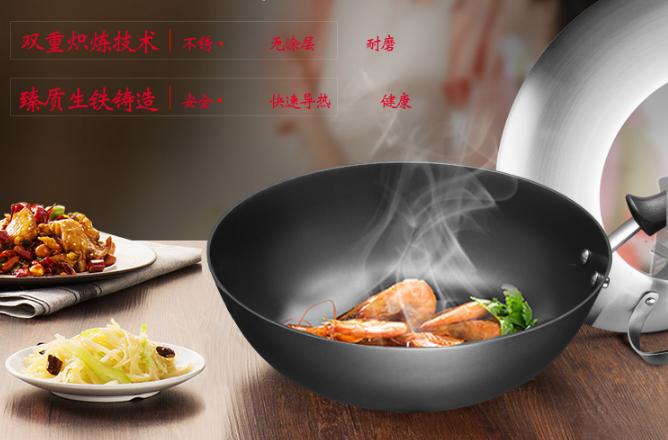 苏泊尔炒锅哪种好 苏泊尔炒锅排行top10推荐