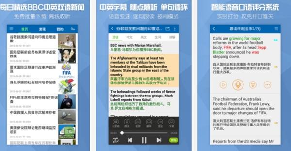 高质量新闻app排名