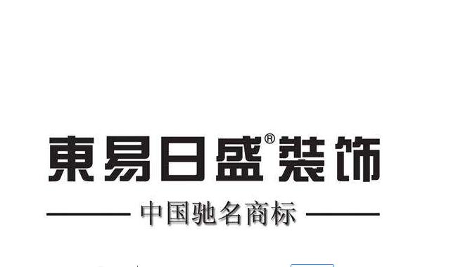 深圳装修哪家公司好 盘点深圳十大家装公司排名