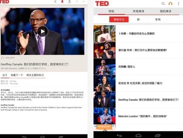 十大英语口语app排行榜