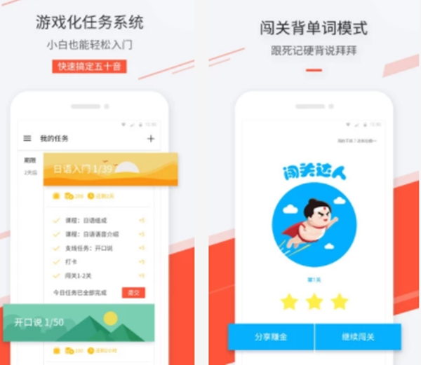 日语考级刷题app排行榜日语考级刷题app排行榜