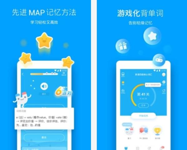 日语考级APP哪个好,日语考级刷题app排行榜
