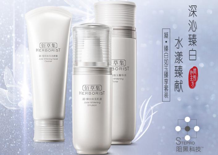 全球补水美白套装排行榜 让你的肌肤白皙水嫩