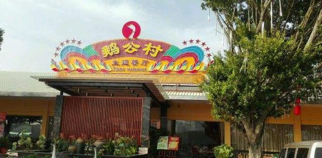 广州哪里的烧鹅最好吃?盘点广州烧鹅十大排名