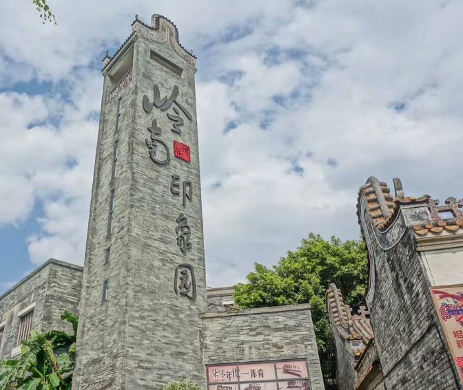 广州十大景点 广州旅游必去的十大景点