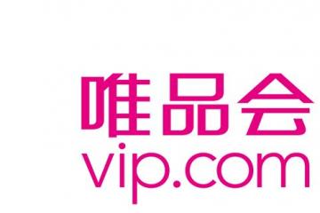 盘点广州十大互联网公司  广州有哪些互联网公司