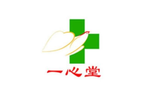 中国十大网上正中国十大网上正规药店推荐规药店推荐
