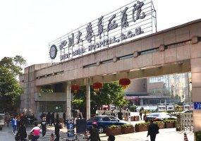 2018年中国医院科技量值排行榜100名 华西医院100分登顶
