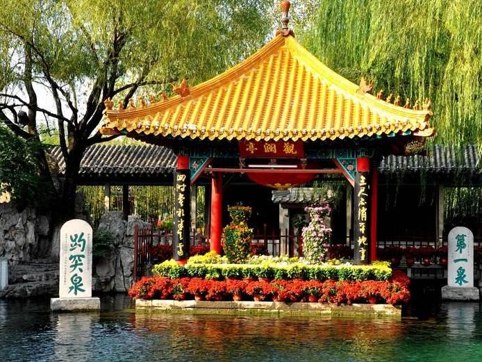 中国名泉有哪些 盘点中国四大名泉