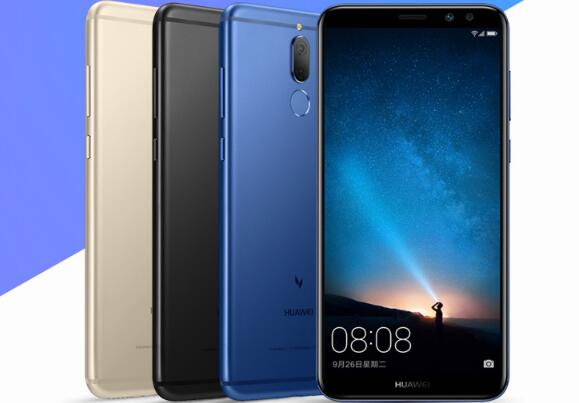 华为手机哪款最好用 华为手机性价比排行榜推荐