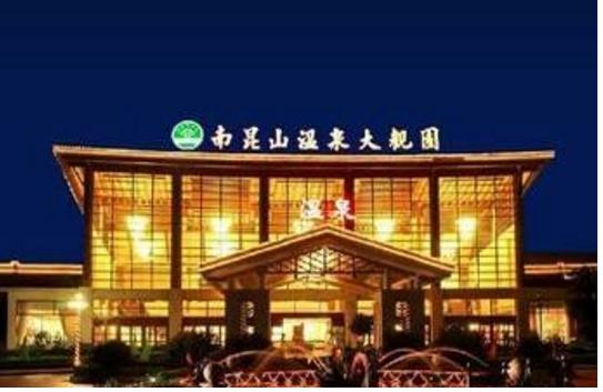 广东温泉酒店哪里最好 盘点广东十大温泉酒店
