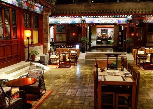 北京十大四合院酒店排名 体验地道老北京最佳去处