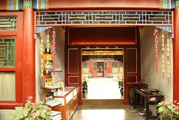 北京特色酒店排名榜 盘点北京特色高档酒店