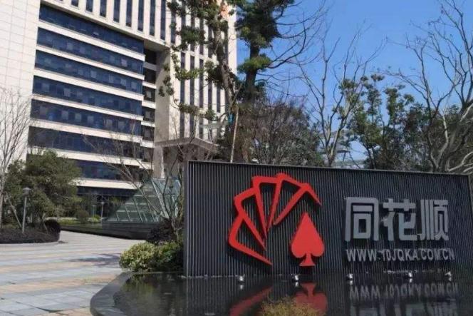 杭州有哪些好的互联网公司  盘点杭州十大互联网公司