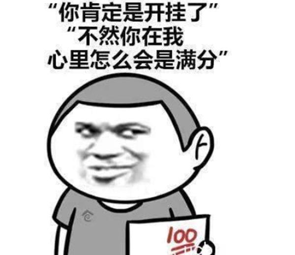 2018十大网络流行语