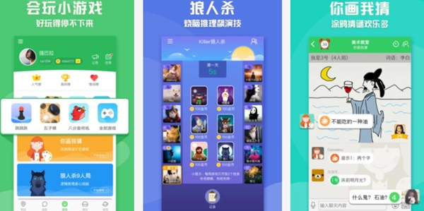 十大手游平台app排行榜