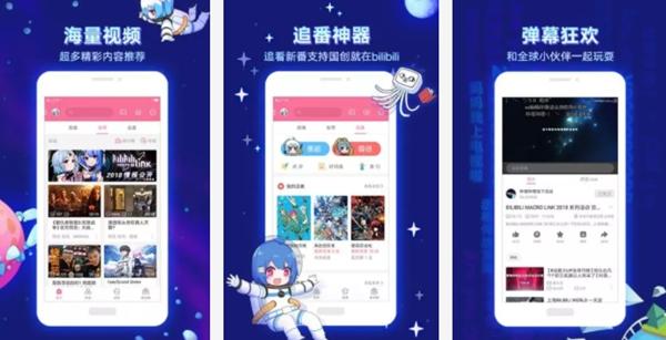 十大app排行榜2019