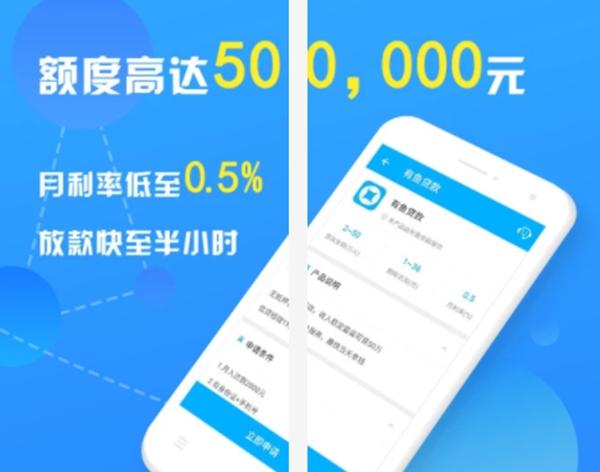 盘点2019日本一本大道综合网最容易贷款的APP排行榜