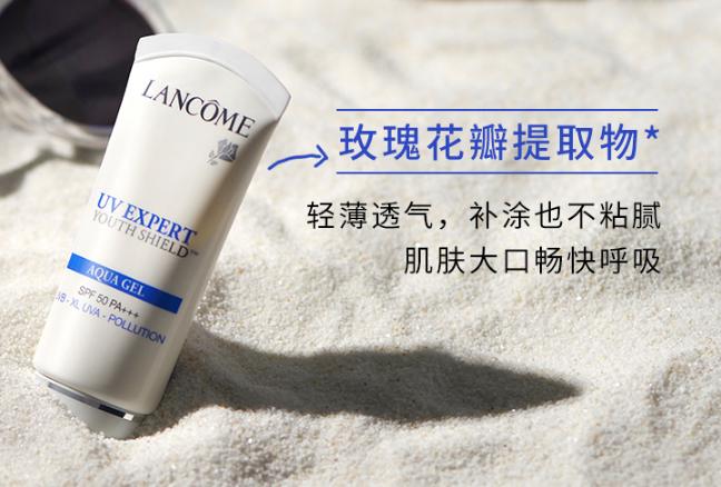 最适合大干皮的隔离霜排行榜 打造透润肌肤就靠这几款