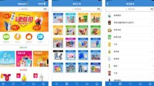 商场十大app排行榜,中国十大最受欢迎的购物商场APP
