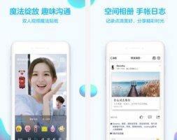 最受年轻人欢迎的社交软件,盘点中国十大社交app