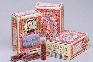香港必買的42種好藥 趕緊收藏,別在亂買