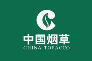 2019中國十大賺錢企業 中國煙草登頂 稅利相當于3個工行
