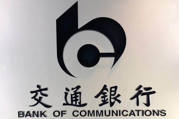 2019中国十大赚钱企业 中国烟草登顶 税利相当于3个工行