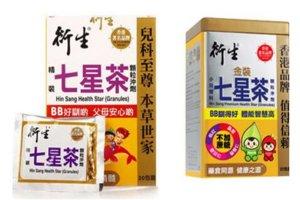 香港小孩十大必备药品 宝妈们选择是这些吗