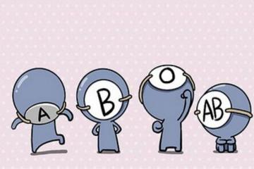 AB型血为什么叫贵族血?4个血型哪个血型最好
