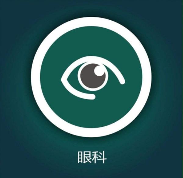 2019权威的眼科医院排名百强榜