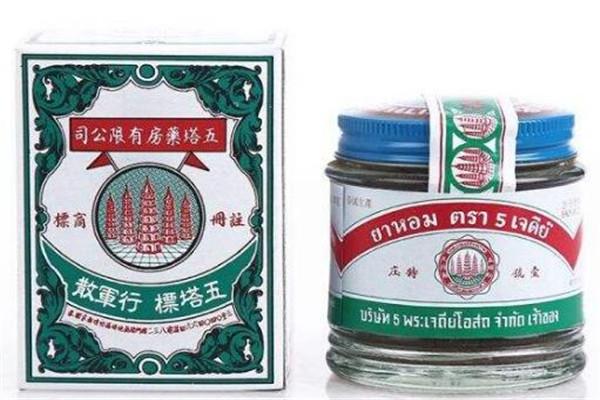 去香港必买的31种药 绝对干货系列