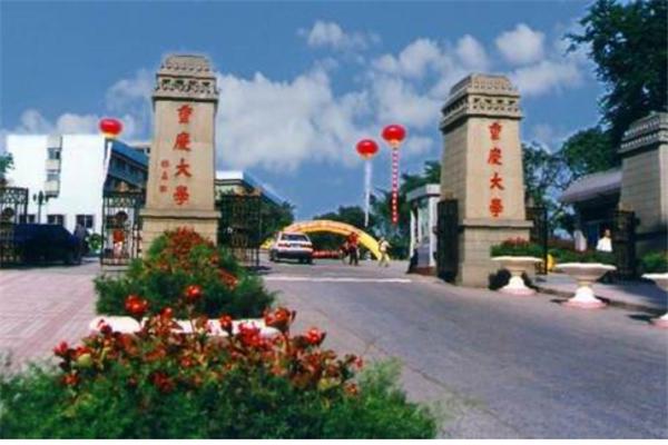 重庆985大学有哪些?2019重庆985大学名单排名