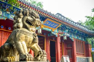 2019北京大学世界排名榜(附历史排名)