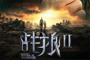 中國十大票房最高的電影排名,最高票房紀錄56億(戰狼2)