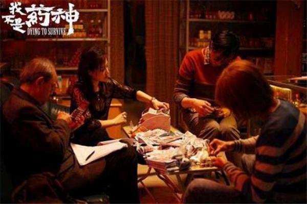 中国十大票房最高的电影排名,最高票房纪录56亿(战狼2)
