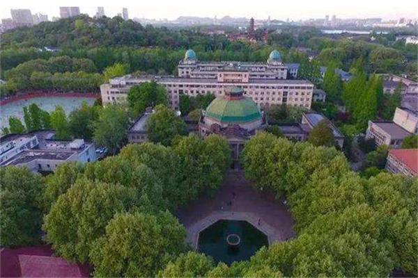 江苏有几所985大学?2019江苏985大学名单排名(2所)